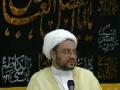 [10] Shias in the view of Imam Ali (a.s) - H.I. Hyder Shirazi - Ramadan 2011 - English