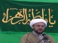 [12] Shias in the view of Imam Ali (a.s) - H.I. Hyder Shirazi - Ramadan 2011 - English
