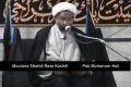 Tafseer Sura e Fajr - Dars 5 - Moulana Shahid Raza Kashfi - Urdu