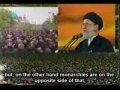 Rehbar Ayatullah Khamenei speaking on Ashura -Persian Sub English