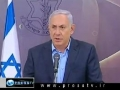 Israeli attacks on Gaza - PressTv News Analysis -18Aug2011 - English