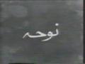 Nasir Jahan - Ghabrai gi Zainab  - Urdu