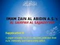 Supplication 8 from Sahifah Al-Sajjadiyyah - Imploring protection from evils and blameworthy actions - English