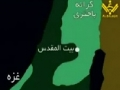 [10] داستان فلسطین - 100 سالہ جدوجہد - Story of Palestine - Urdu Documentary
