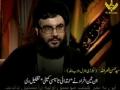 [07] داستان فلسطین - 100 سالہ جدوجہد - Story of Palestine - Urdu Documentary