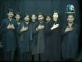 Kufay main Bint e Payamber (s.a.) - Nauha Imam Ali (a.s.) - Urdu
