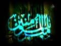 دل آسمون میگیره - به مناسبت شهادت امام علی علیه سلام - Farsi