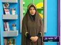 Kids Program on Sahadat of Amir Ul Momineen - فرشته اسمون - Angles of Sky - Farsi