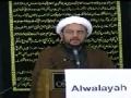 [16] Shias in the view of Imam Ali (a.s) - H.I. Hyder Shirazi - Ramadan 2011 - English