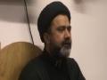 Shahadat Hazrat Imam Ali bin Abi Talib a.s./Eng-URDU/ 22/08/2011