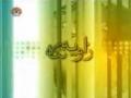 زاویہ نگاہ 21 Aug   2011 - Weekly Political Analysis - Urdu