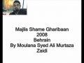 Sham E Gharibaan 2008 by Moulana Syed Ali Murtaza Zaidi from Behrain - Urdu