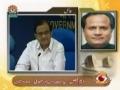 Andaz-e-Jahan - Hindustan May Badunwani - Urdu