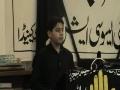 5th Muharram 2008 Haider of  Sunday School Hussaini Calgary - English