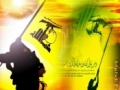 History of Hizballah - A quick overview documentary - Urdu