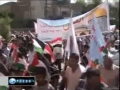 [Quds Day 2011] Iraqis hold events to mark al-Quds Day - 26 August 2011 - English