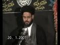 Aqeel Garvi 2007 Ashra - Takamul e Insaan - Part 1 - Urdu