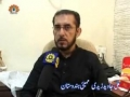 Andaz -e- Jahan - مسئلہ فلسطین اور اسلامی انقلاب - Urdu