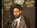 Aqeel Garvi 2007 Ashra - Takamul e Insaan - Part 2 - Urdu