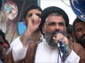 [Quds Day 2011] Lahore Rally - Speech By Ustad Syed Jawad Naqavi - Urdu