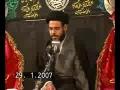 Aqeel Garvi 2007 Ashra - Takamul e Insaan - Part 7 - Urdu