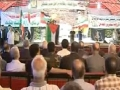 [Quds Day 2011] Protest in Syria - English