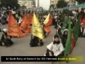 Al - Quds Rally Coverage from Karachi - Urdu