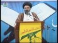 An //EYE-OPENING\\ Eid-ul-Fitr 1432-2011 Sermon - Ustad Syed Jawad Naqavi - Urdu