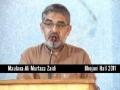 تنازعہ قدس کا دینی پس منظر Tanaza-e-Quds ka deeni pas manzar - AMZ - Urdu