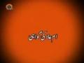 لازوال داستانیں - Umme eela ki gawahi - urdu