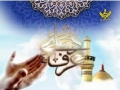 دعائے عرفاء Duaa e Arafa - Arabic sub Urdu