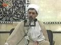 Speech H.I. Rafi بیماریهای روحی شرح دعای هشتم صحیفه سجادیه Mental illness - 4 - Farsi