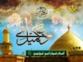 دعائے کمیل Duaa e Kumail - Arabic sub Urdu