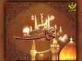 (مناجات امام علی (ع Munajat Imam Ali (a.s) - Arabic sub Urdu