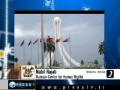 Bahrain crisis - Middle East Today 02 Sep 2011 Press TV - English