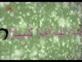Sahar TV program درس قرآن - Part 8- Urdu