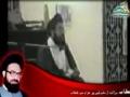 Shaheed Arif Hussain Hussaini - Speech - Brat al Mushrikeen - Urdu
