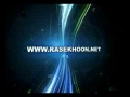 Expelled - مستند اخراج شدگان - Farsi