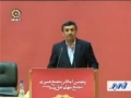 Ahmadinejad and 911 - English