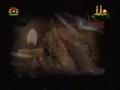 Sajda-e-Shabbiri A.S - History of Karbala - Part 8 - Urdu