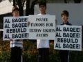 AL-BAQEE Protest - Urdu