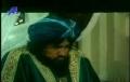 Movie - Shaheed e Kufa - Imam Ali Murtaza a.s - PERSIAN - 2 of 18
