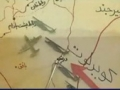 [Farsi] Toofane Shen - Sand storm - طوفان شن - 1
