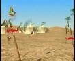 Animated Movie Imam Husain a.s Story 3 - Urdu
