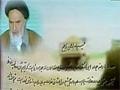 روایت عاشقی / روز پنجم / جهاد در دفاع مقدس - Farsi