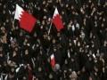 مهرجان النسائي Women Protest in Bahrain Sep 29, 2011 - Arabic