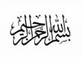 Arabic Alphabet by Name (اسماء الحروف الهجائية)