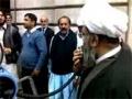 Protest, Majlis and Matam in Front of Saudi High commission against Destruction of Jannatul Baqi - Urdu