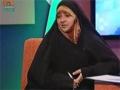 گھرانہ- موضوع :  امانت داری - Bailment - Urdu