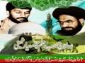 [ISO Tarana 2011] Wo auje Adab wo ilm ka Meyar Khomaini - Urdu [Audio]